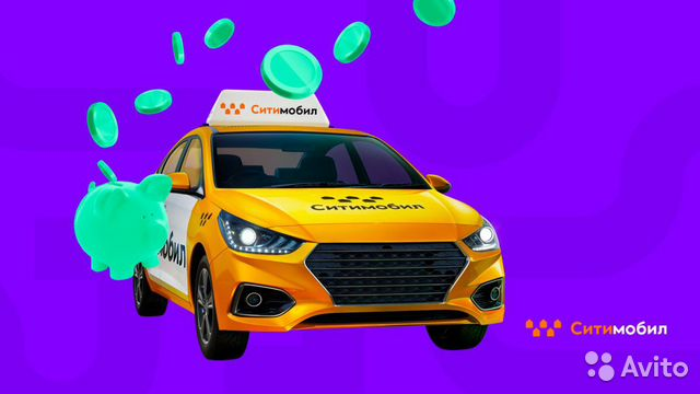 телефон гетт для водителей москва займы без проверок0zaimi.tv
