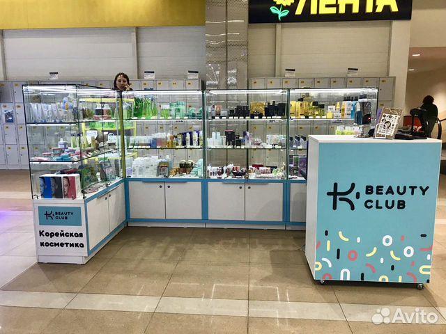 Корейская косметика купить в иркутске avon румяна в шариках купить