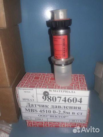Датчик давления MBS 4510 0-2.5м.в.ст