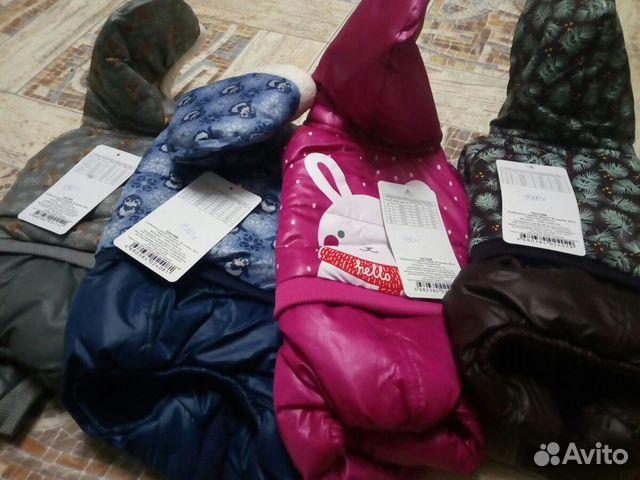 Одежда для четвероногих друзей  89623788605 купить 1