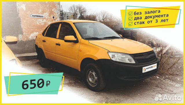 авто под залог самараонлайн трейд интернет магазин москва каталог товаров