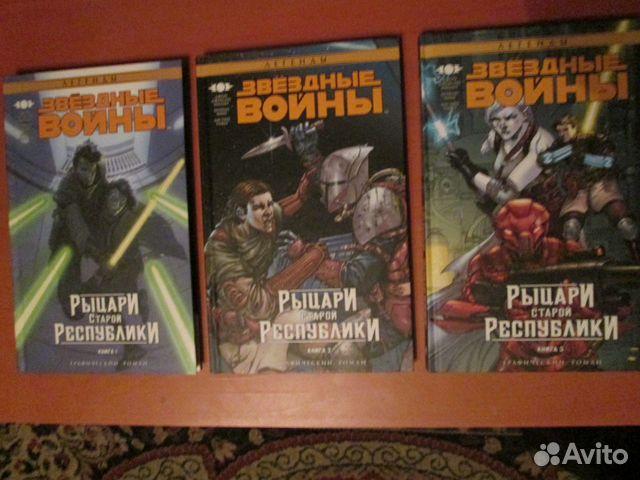 Книга звездные войны рыцари старой республики купить 1