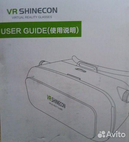 VR shinecon Виар очки 89622660118 купить 9
