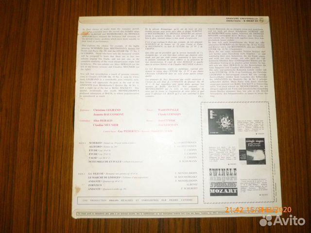 Винил swingle singers. LES romantiques. 1965 г 89095451578 купить 2