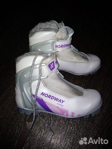 89053545696 Лыжные ботинки
