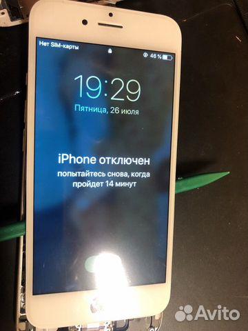 Ремонт айфонов 89035645648 купить 3