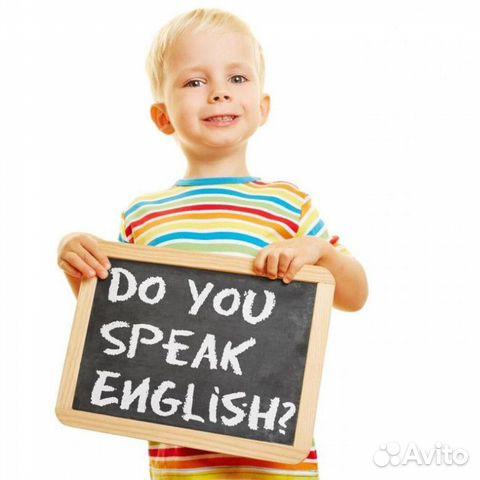 Lärare i engelska