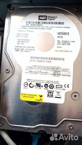 Жесткий диск 250g  89240215432 купить 1