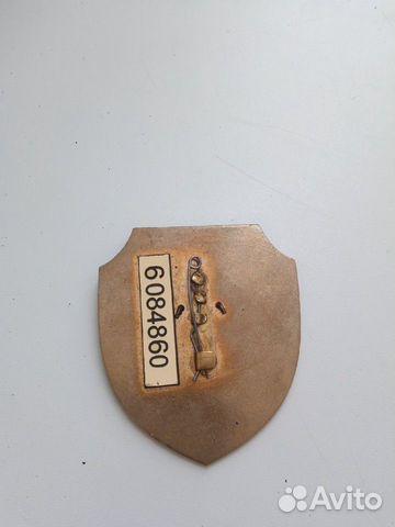 Нагрудный знак, жетон Связь Безопасность купить 5