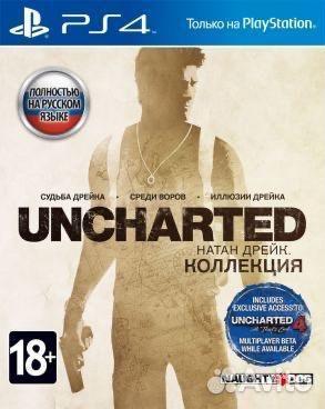 Uncharted: Натан Дрейк, PS4/Калина Молл  89240081966 купить 1