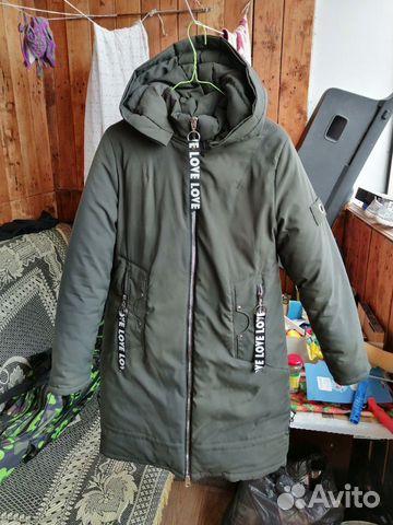 Пальто 89103095574 купить 2