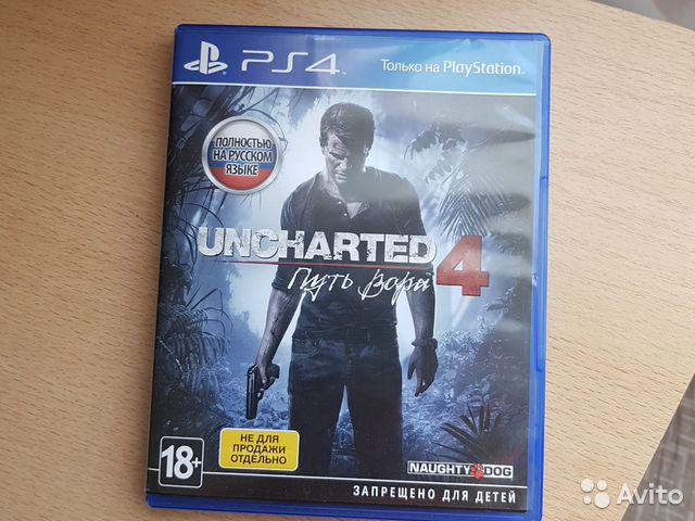 Продам Uncharted4: Путь Вора на PlayStation4