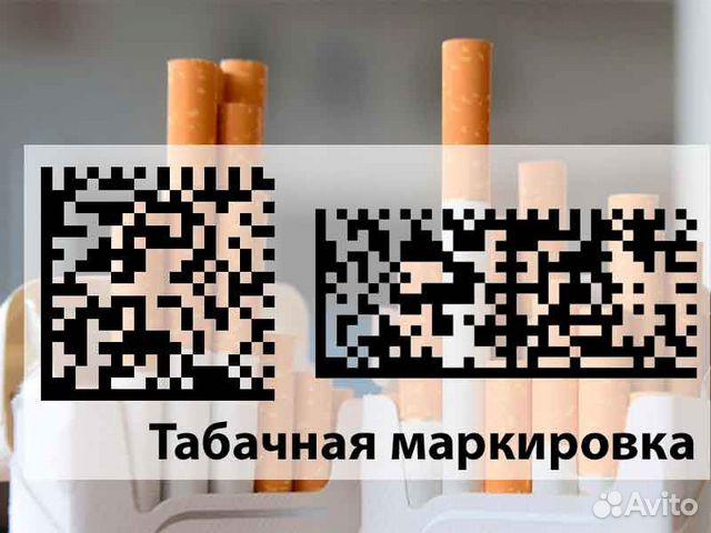 Подключение к Ветис(Меркурий), Честный знак(табак) купить 3
