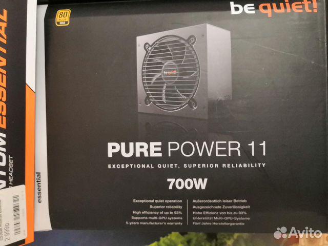 Компьютер игровой купить 7
