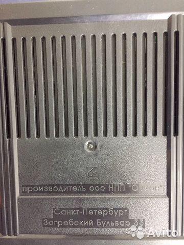 Зарядное устройство вымпел новое  89113500103 купить 2