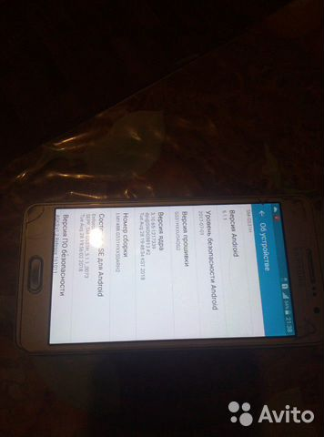Продам телефон Samsung 3500р  купить 5