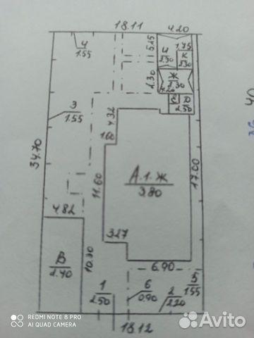 Дом 130 м² на участке 6.4 сот.  89189361516 купить 7