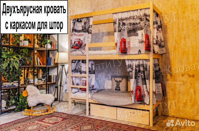 Кровать Двухъярусная Домик Чердак из массива сосны  купить 5