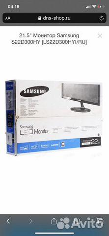 Монитор SAMSUNG  89283918929 купить 4