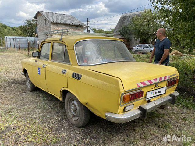 Москвич 2140, 1982  89803409126 купить 2