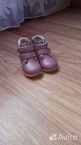 Ботинки  89209228890 купить 2