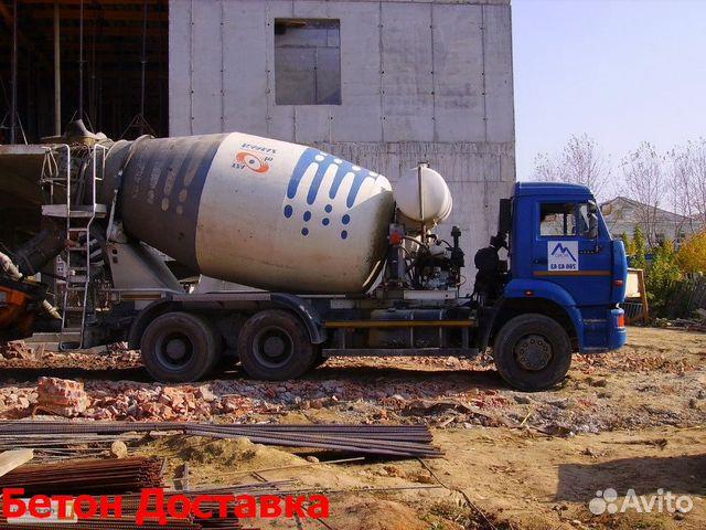 Авито купить бетон 200 специалисты по керамзитобетону
