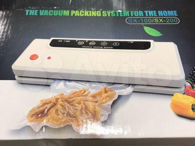Sx 100 вакуумный упаковщик москва магазины женского белья дикая орхидея