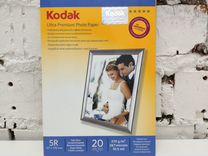 Фотобумага 13х18 суперглянцевая 270г/м 20л. Kodak