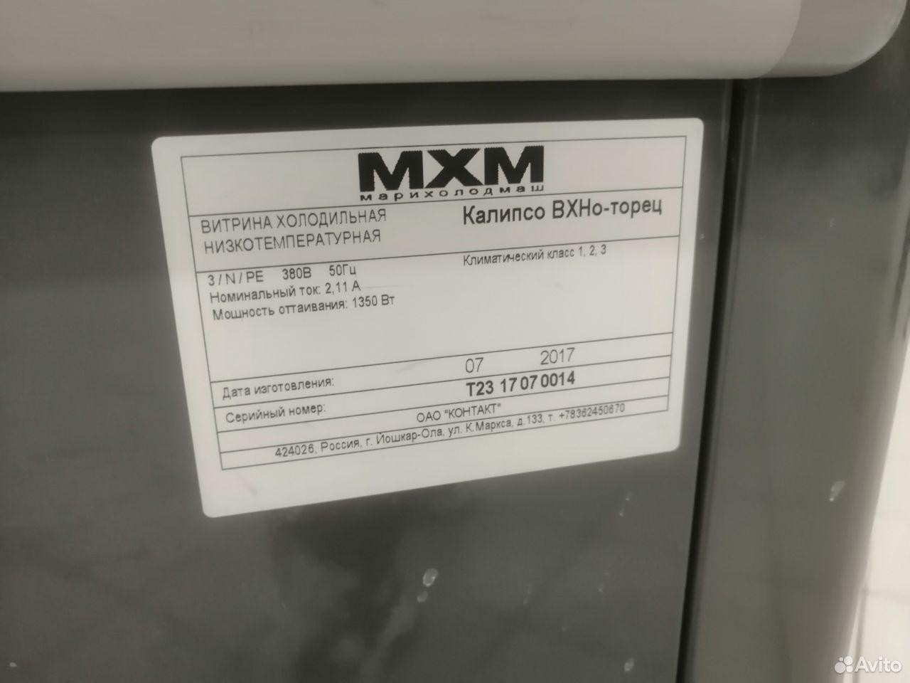 Бонета Калипсо вхно-Торец  89642500038 купить 2