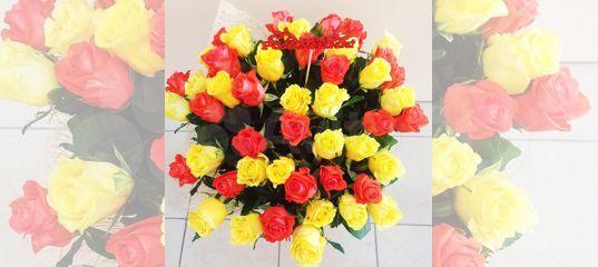 Магазин-склад цветы для вас