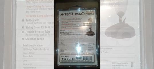 A4TECH PK-635K FLEXIBLE WEB CAMERA WINDOWS XP DRIVER DOWNLOAD