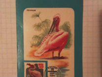 Календарики советские