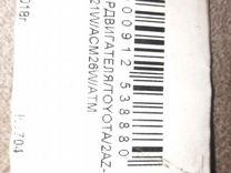 Радиятор на тойота ипсум. 2AZ-FE/P SUM/ACM21W/ACM2