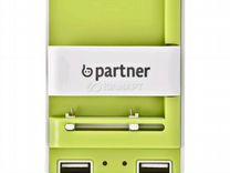 Зарядное устройство Smart Partner