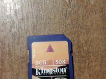 Карта памяти Kingston 2GB