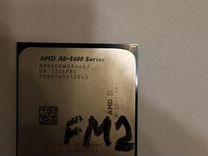 Процессор AMD A8-5600k — Товары для компьютера в Москве