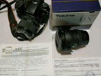 Фотоаппарат Sony Alpha Slt-A77m с двумя объективам
