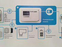 Комплект беспроводной GSM-сигнализации owlersecure