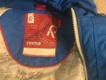 Комплект reima