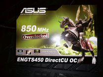 Видеокарта Asus Geforce GTS 450, гарантия