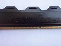 DDR3 32GB / DDR3 16GB