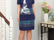 Продам новое платье, размер 52