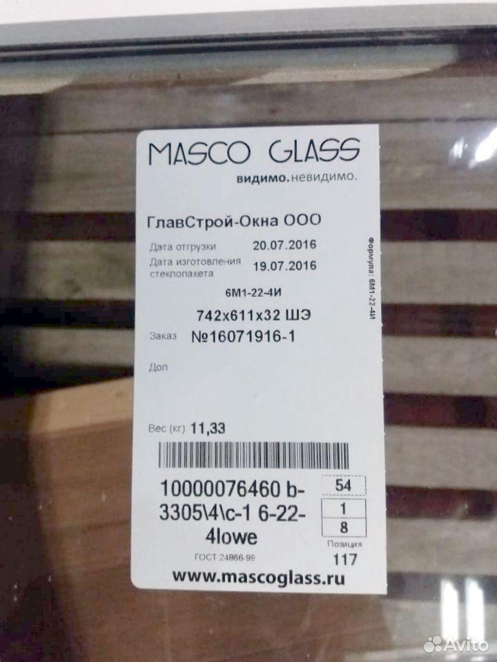 Пластиковая балконная дверь Schuco, главстрой-окна  89884875750 купить 5