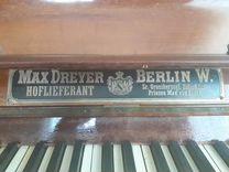 Пианино MaxDreyer Hoflieferant
