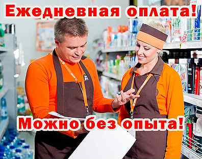 Работа с ежедневной оплатой иркутск для девушки ищу работу в череповце девушка