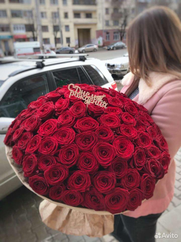 89377906688  Цветы Самара доставка цветов розы