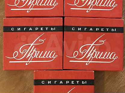 Купить сигареты на авито ставропольский край электронные сигареты купить в москве адреса
