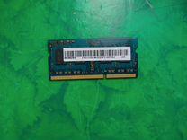 Оперативная память DDR-3 на 2 Гб