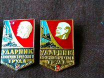 Значок СССР цена за штуку — Коллекционирование в Челябинске