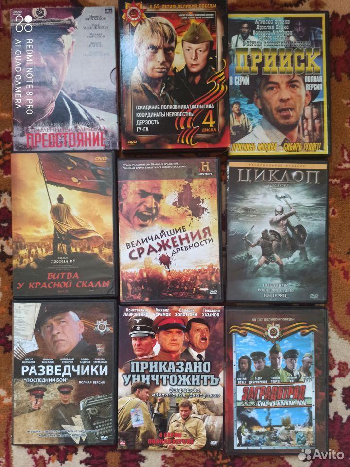 Художественные фильмы DVD  89271016911 купить 2